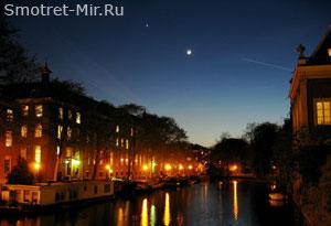 Амстердам - Северная Голландия
