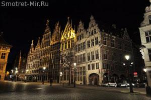 Антверпен-Grote-Markt