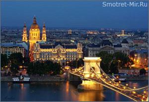 Венгрия - отдых