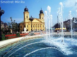 Дебрецен - Венгрия