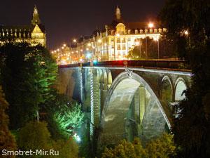Люксембург - страна Бенилюкса