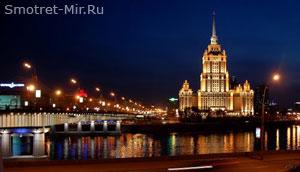 Москва - гостиница Украина
