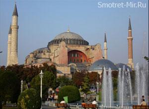 Собор Святой Софии - Турция (Hagia Sophia)