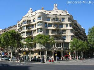 Дом Мила - Барселона