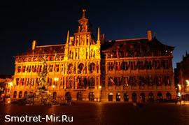 Город Антверпен