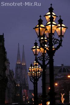 Столица Австрии - город Вена