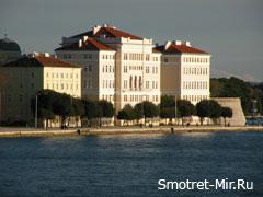Университет в Задаре