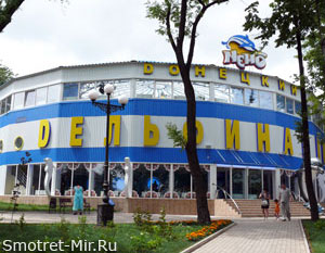 Дельфинарий Немо в Донецке