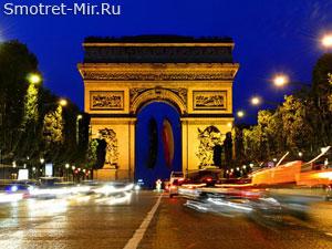 Триумфальная арка на площади Шарль-де-Голля в Париже