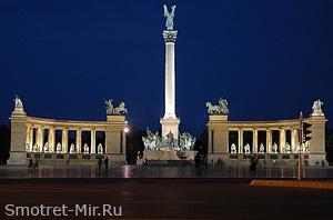 Площадь Героев - Город Будапешт
