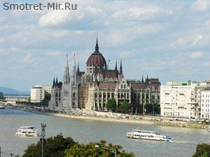 Город Будапешт - столица Венгрии