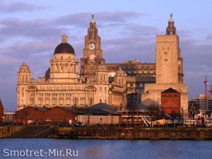 Город Ливерпуль в Англии