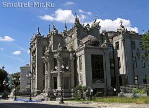 Дом с химерами Киев