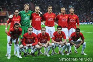 Футбольная команда Манчестер Юнайтед