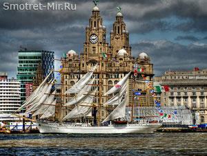 Морской город Ливерпуль