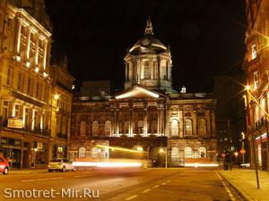 Мэрия Ливерпуля ночью