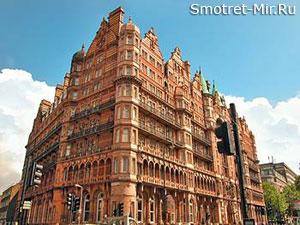 Отель и ресторан Лондона