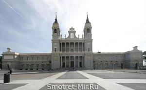 Площадь в Мадриде Испания