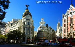 Поездка в Мадрид
