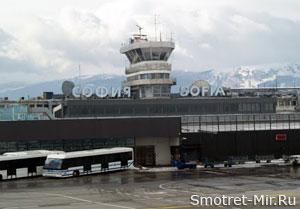 Аэропорт Bulgaria Air