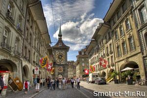 Берн в Швейцарии