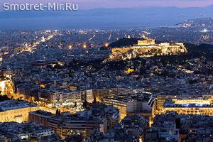 Город Афины Фото