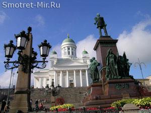 Город Хельсинки в Финляндии