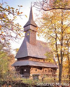 Деревянная церковь Марамуреша