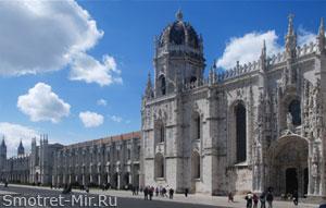 Монастырь Жеронимуш (Jeronimos) в Лиссабоне