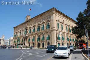 Оберж-де-Кастий на Валетте (Мальта)