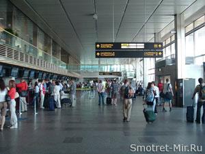 Рижский аэропорт