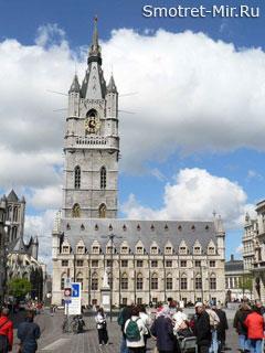 Бельгия - Гент