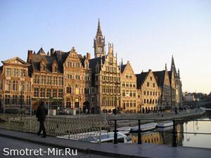Город Гент в Бельгии