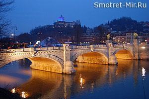 Город Турин