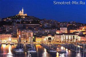 Марсель - город Франции