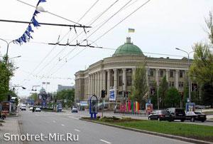 Донецкая Украина