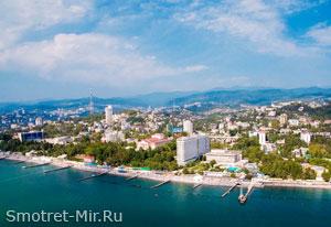 Причерноморский район