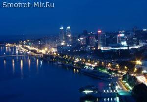 Нижнеднепровский район Украины