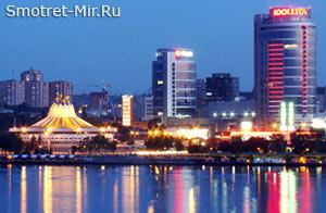 Район Нижнеднепровский
