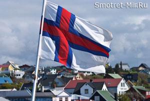 Фарерские острова флаг