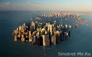 Выше уровня моря