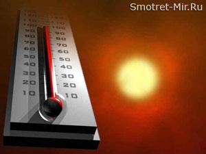 Температура атмосферы