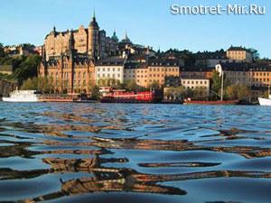 Город Стокгольм в Швеции