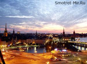 Город Стокгольм