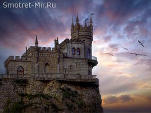 Крымские памятники