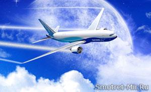 Направление движения воздуха