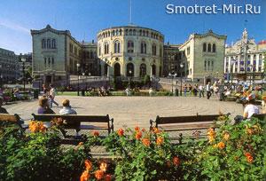 Скандинавские народы