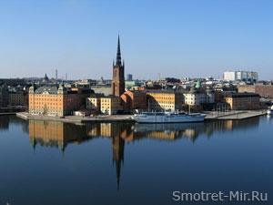 Столица Стокгольм