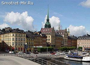Столица Швеции