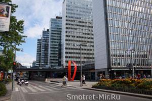 Улицы Стокгольма